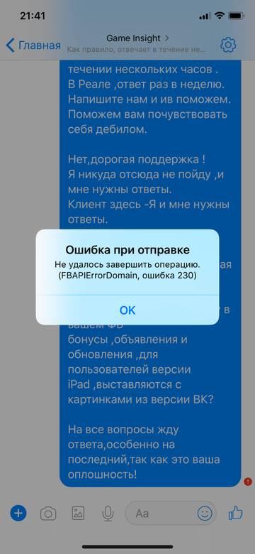 http://sf.uploads.ru/t/iyzqn.jpg