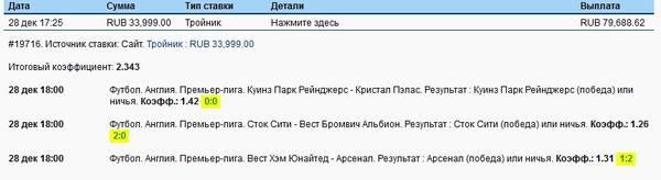 http://sf.uploads.ru/t/izEML.jpg