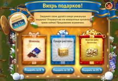 http://sf.uploads.ru/t/j1zFS.jpg