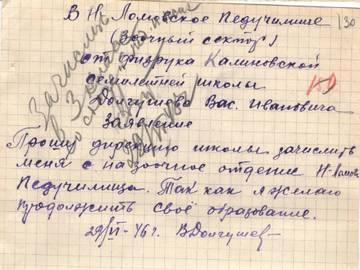 http://sf.uploads.ru/t/jA7Fk.jpg
