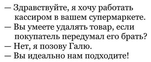 http://sf.uploads.ru/t/jAoSf.jpg