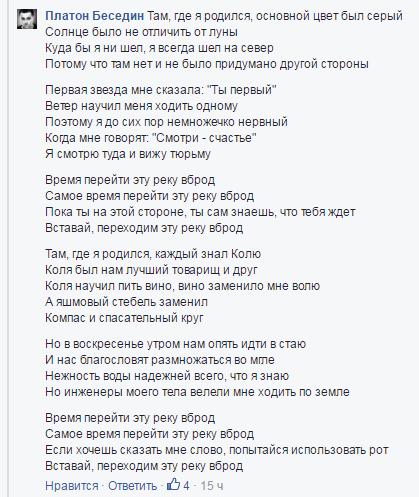 http://sf.uploads.ru/t/jDX3Q.png