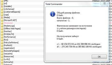 http://sf.uploads.ru/t/jENBV.jpg