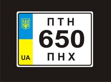 http://sf.uploads.ru/t/jMzdb.jpg