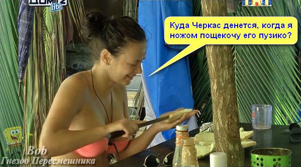 http://sf.uploads.ru/t/jNlxo.jpg