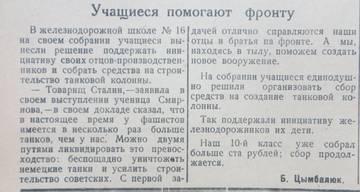 http://sf.uploads.ru/t/jQDk3.jpg