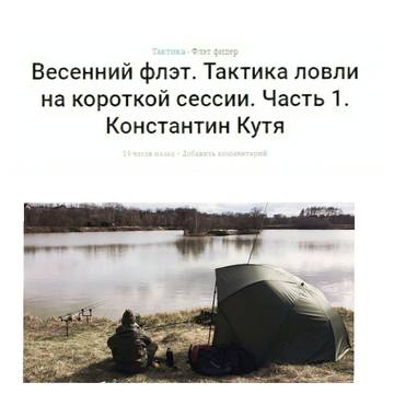http://sf.uploads.ru/t/jUvmn.jpg
