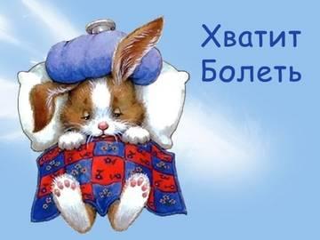 http://sf.uploads.ru/t/jXznW.jpg