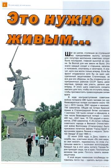 http://sf.uploads.ru/t/janSm.jpg
