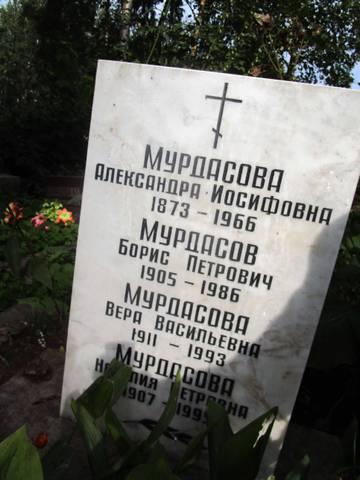 http://sf.uploads.ru/t/jkEO1.jpg