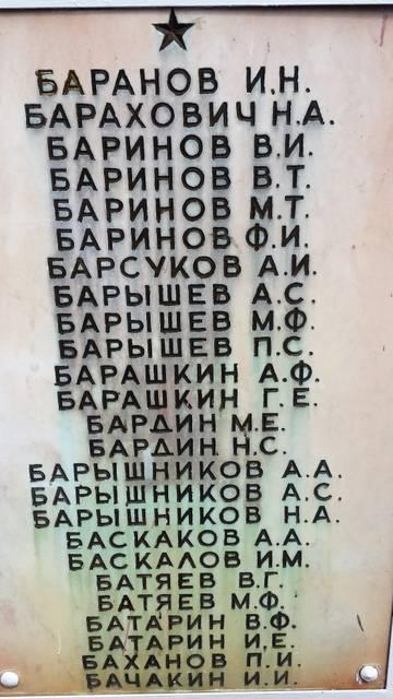 http://sf.uploads.ru/t/jvLFq.jpg