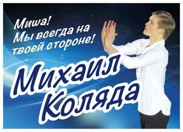http://sf.uploads.ru/t/k1rFA.jpg
