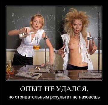 http://sf.uploads.ru/t/k5wue.jpg