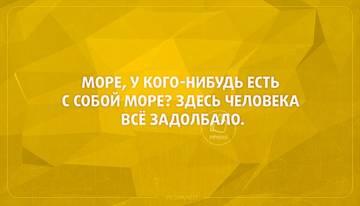http://sf.uploads.ru/t/k9K5i.jpg