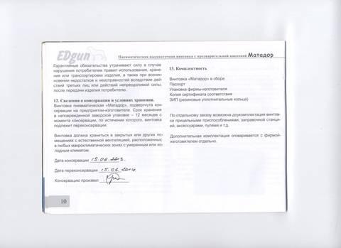 http://sf.uploads.ru/t/kGyM1.jpg