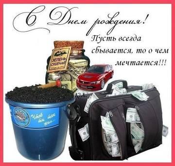 http://sf.uploads.ru/t/kHCup.jpg
