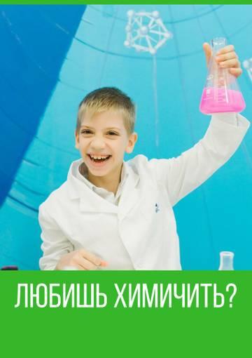 http://sf.uploads.ru/t/kPzgb.jpg