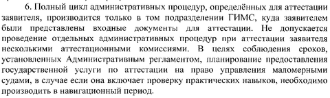 http://sf.uploads.ru/t/kTztL.png