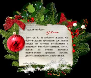 http://sf.uploads.ru/t/kUG4s.png
