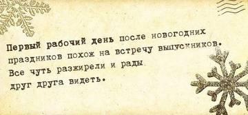 http://sf.uploads.ru/t/kWgnc.jpg