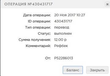 http://sf.uploads.ru/t/kYNs7.jpg