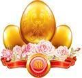 http://sf.uploads.ru/t/kYzP8.png
