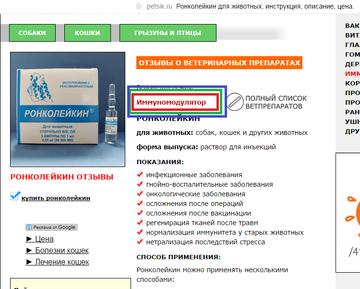 http://sf.uploads.ru/t/kdx23.png