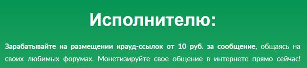 http://sf.uploads.ru/t/ksplD.png