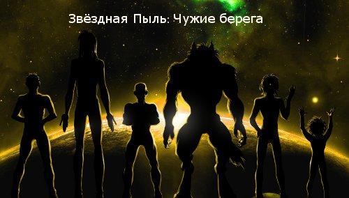 http://sf.uploads.ru/t/kt5fG.jpg
