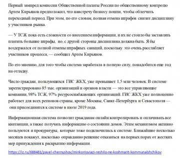 http://sf.uploads.ru/t/kuLSp.jpg