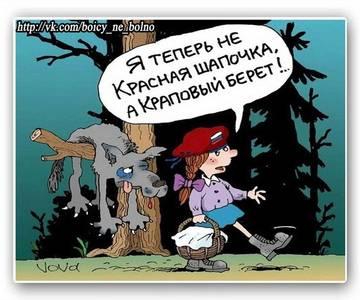 http://sf.uploads.ru/t/kzP9U.jpg