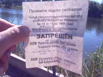 http://sf.uploads.ru/t/l0HOy.jpg