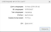 http://sf.uploads.ru/t/lFwES.png