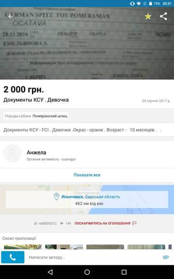 http://sf.uploads.ru/t/lSzhN.jpg