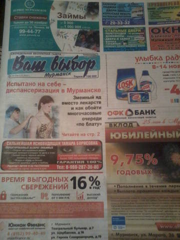 http://sf.uploads.ru/t/lWGYq.jpg
