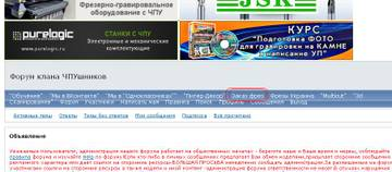http://sf.uploads.ru/t/lWS4s.jpg