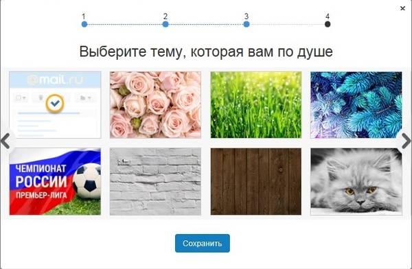 http://sf.uploads.ru/t/lXive.jpg