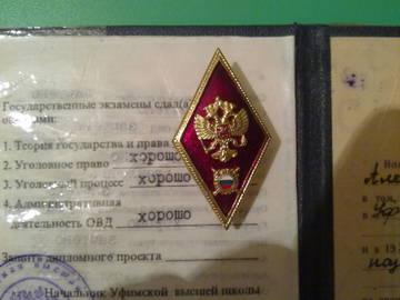 http://sf.uploads.ru/t/lpkR5.jpg