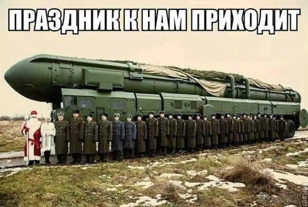 http://sf.uploads.ru/t/luMYf.jpg