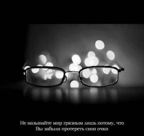 http://sf.uploads.ru/t/lxbyF.jpg