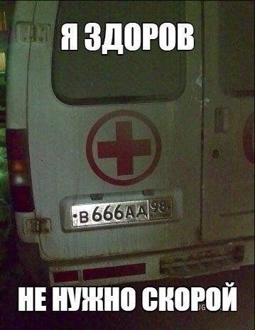 http://sf.uploads.ru/t/m0DHq.jpg