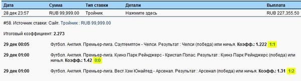 http://sf.uploads.ru/t/m0tQj.jpg
