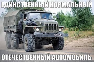 http://sf.uploads.ru/t/m4RyV.jpg