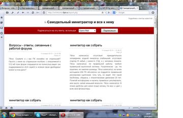 http://sf.uploads.ru/t/mAuTh.png