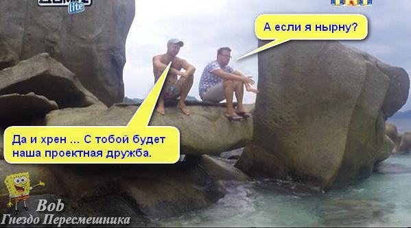 http://sf.uploads.ru/t/mB8Kx.jpg