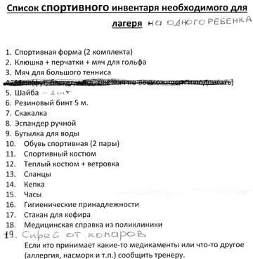 http://sf.uploads.ru/t/mBorA.jpg