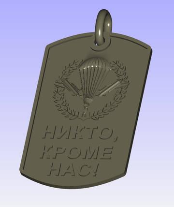 http://sf.uploads.ru/t/mEAR9.jpg
