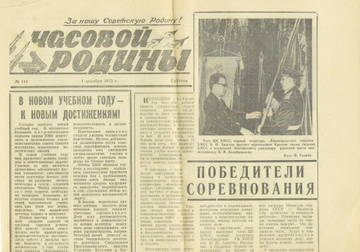 http://sf.uploads.ru/t/mEItf.jpg