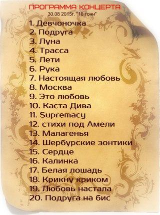 http://sf.uploads.ru/t/mITw5.jpg