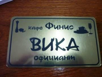 http://sf.uploads.ru/t/mKNG9.jpg